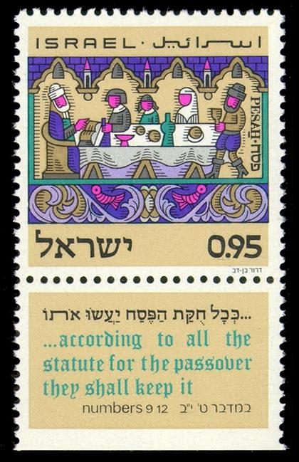 Israel 58-3