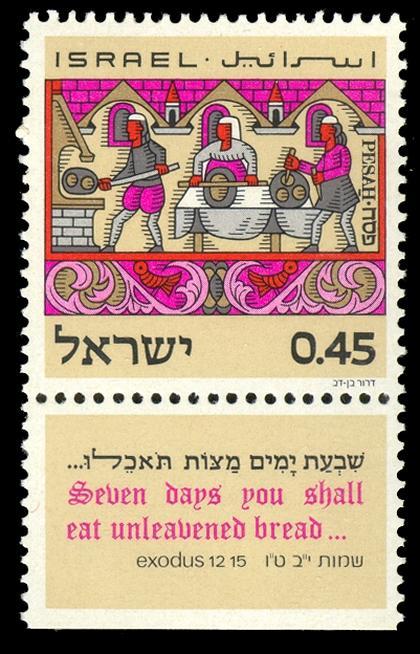 Israel 58-2