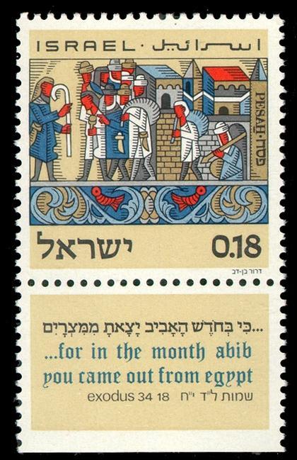 Israel 58-1