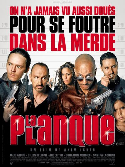 Притон / La planque (2011)