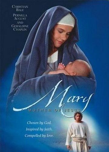 Мария, мать Иисуса / Mary, mother of Jesus (1999)