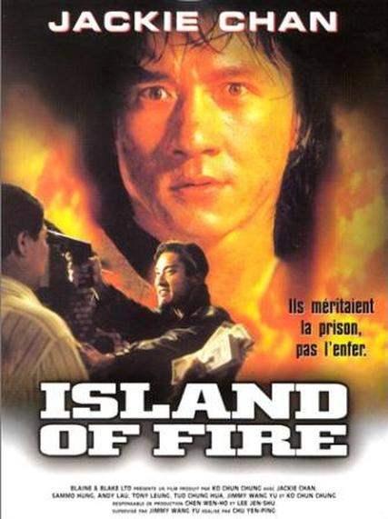 Остров огня / Island Of Fire (1990)