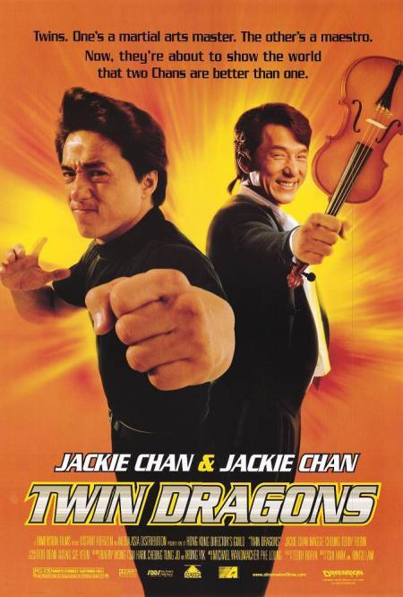 Близнецы-драконы / Shuang long hui (1991)